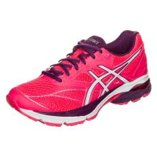 Asics Gel-Pulse 8 női futócipő pink