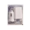 iPhone 5/6/7 utazó töltőkészlet 2in1- falitöltő, autóstöltő és USB kábel