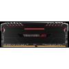 Corsair 16GB Vengeance LED DDR4 2666MHz CL16 KIT CMU16GX4M2A2666C16R