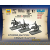 Zvezda Russian Dragoons Historic Miniatures 1:72 figura makett 6811