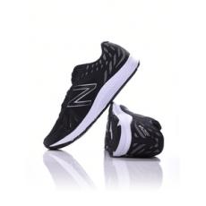 New Balance férfi futócipő Vazee Urge, fekete, vászon, 40,5, neutrális