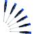BGS 6 részes precíziós csavarhúzó készlet (BGS 9151)
