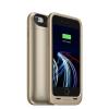 Mophie Juice Pack Ultra iPhone 6/6S akkumulátoros hátlap, tok, 3950mAh, arany