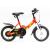 CSEPEL Schwinn Csepel Drift 12 gyermek kerékpár