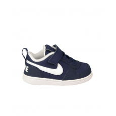 Nike Fiú cipő COURT BOROUGH LOW (TDV)