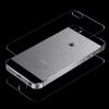 Prémium iPhone 5 5S SE edzett üveg elő + hátlapvédő fólia üvegfólia szett