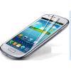 Samsung Galaxy S3 Mini i8190 előlapi fólia (fényes)