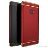 Xiaomi Mi Note 2 Ipaky Hybrid galvanizált kemény tok piros