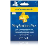 Sony PlayStation 4 PlayStation Plus 365 napos feltöltőkártya (PS719808046)