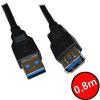 Noname USB 3.0 hosszabbító kábel 0,8m