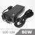 LED Adapter 12 Volt, dugvillás (80 Watt/5A)