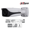 Dahua IPC-HFW5231E-Z IP Bullet kamera, 2MP/60fps, 2,7-12mm(motor), H265+, IR50m, ICR, IP67, WDR, SD, PoE, I/O, audio