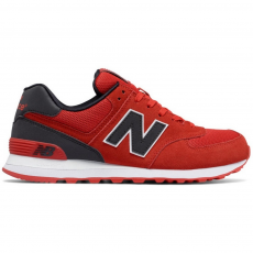 New Balance NB-ML574CND-q Utcai cipő D (NB-ML574CND-q_CND-CND)