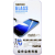 Mobilpro SAMSUNG CORE PRIME (G360) ÜVEGFÓLIA