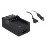 Sony akkutöltő NP-FR1 DSC-F88 DSC-G1 DSC-P100/LJ DSC-V3 tápkábellel és szivargyújtós csatlakozóval