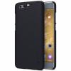 Nillkin Huawei Honor 9 Nillkin Frosted Shield kemény tok - fekete + kijelzővédő fólia