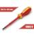 Handy Tools Handy lapos csavarhúzó (10563), 5,5, 125mm, 1000V-ig szigetelt, mágneses fej
