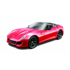 Bburago 2017 1/32 FERRARI 599 GTO Metallic Red