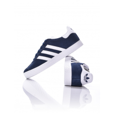 ADIDAS ORIGINALS GAZELLE C Cipő (BY9162)