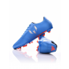Adidas PERFORMANCE MESSI 16.3 FG J Foci (S79622)