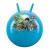 John játékok John Mancs őrjárat ugráló labda