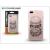 BCN Caseland Apple iPhone 7 Plus/iPhone 8 Plus szilikon hátlap - BCN Caseland Burguer - transparent
