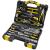 Fieldmann FDG 5003-65R 65 db-kulcs készlet 50001387