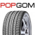 PIRELLI Cinturato All Season Plus 215/65 R16 102V