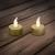 delight LED-es teamécses elemmel (55245G)