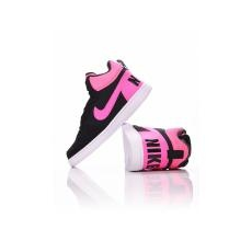 Nike Nike Recreation Mid [méret: 36]