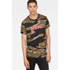 G-Star RAW T-shirt Tiger Camo