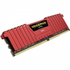 Corsair 8GB DDR4 2666MHz CL16 Vengeance LPX piros