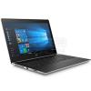 HP ProBook 450 G5 3BZ52ES