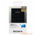 Sony CP-E6B Power Bank 5800mAh Fekete