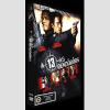 A 13-as rendõrõrs DVD
