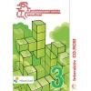A problémamegoldás tanulható - interaktív CD-rom - harmadik szint: 3. osztályosoknak [Telepíthető]