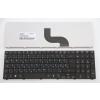 Acer Aspire 7560G fekete magyar (HU) laptop/notebook billentyűzet