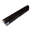 Acer Aspire V5-171 4400mAh