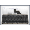 Acer eMachines E525 fekete magyar (HU) laptop/notebook billentyűzet