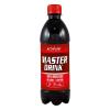 ActivLab Master Drink 500ml narancs