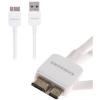 Adatkábel, Samsung Tab 3 , gyári, /ET-DQ10Y0WE/, fehér, csomagolás nélküli