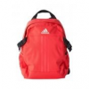 Adidas PERFORMANCE Bp Power Iii S [méret: S]