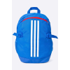 Adidas PERFORMANCE - Hátizsák - kék