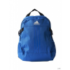 Adidas PERFORMANCE Unisex Hátizsák BP POWER III S