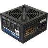 Aerocool PSU AeroCool VX-450 450W, Silent 120mm fan with Smart control