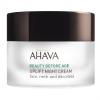 Ahava AHAVA Uplifting éjszakai krém arcra, nyakra, dekoltázsra, 50 ml