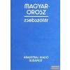 Akadémiai Magyar-orosz zsebszótár