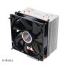 Akasa Nero 3 120mm Processzor Hűtő (AK-CC4007EP02)