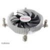 Akasa Processzor hűtő, Low Profile, 74mm (AK-CC7129BP01)