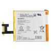 Akkumulátor, Sony Xperia Z /LIS1502ERPC/, 2330mAh, Li-Ion gyári, csomagolás nélküli